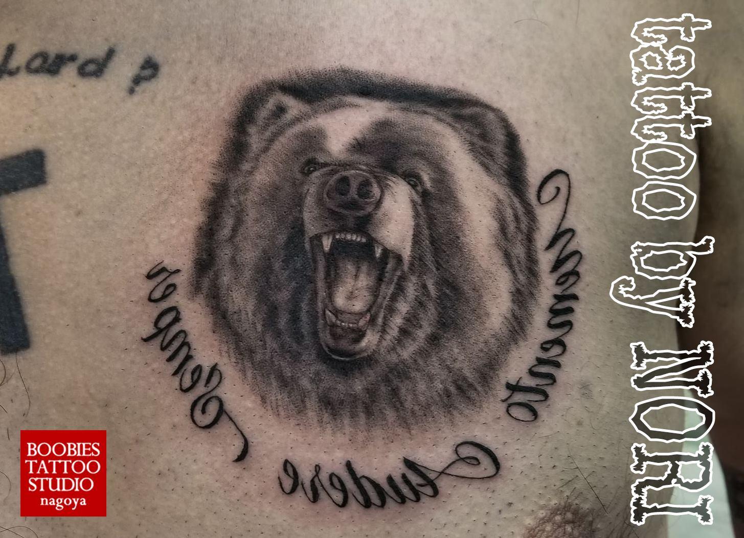 ブラック&グレイタトゥー熊カナディアンベアー