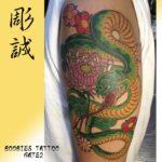 蛇と菊の和彫り